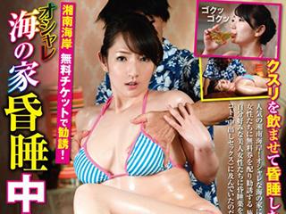 湘南でナンパした素人水着ギャルをマッサージで朦朧とさせて生中出し!